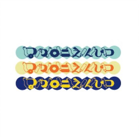ギザギザラバーバンド (new color!)