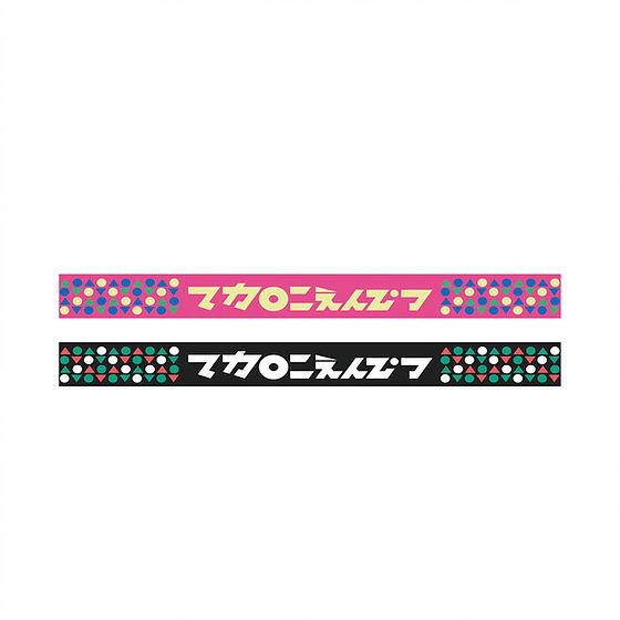 キラキラロゴラバーバンド(new color)