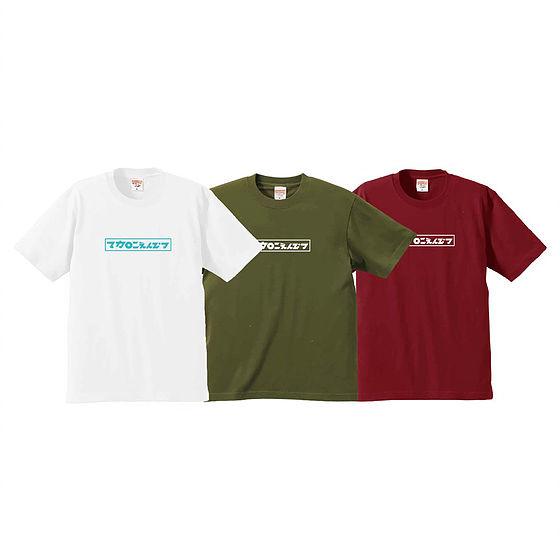 ロゴビッグTシャツ(new color)