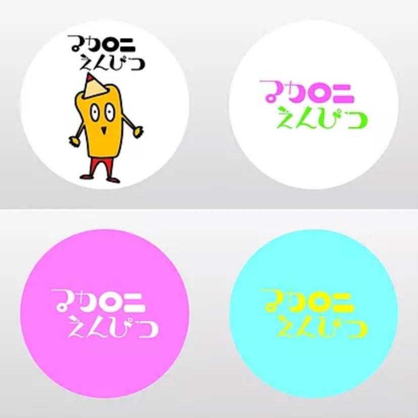まかぴーくん缶バッチ&ロゴ缶バッチ
